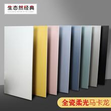 马卡龙瓷砖粉色网红北ca7ins柔se室墙砖防滑纯色地砖300x600