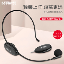 APORO 2.4G无线麦克风扩音器耳ca16音响蓝sp夹领夹无线话筒 教学讲课