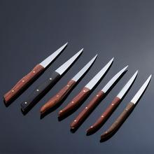 食品雕刻刀厨师雕花厨房雕刻刀果盘ca13具水果sp水果拼盘