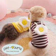 萌哒荷包蛋ca2物(小)背心sp迪约克夏猫咪比熊加菲衣服 春夏装