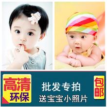 宝宝海ca0照片可爱sp漂亮男女婴儿墙贴画像孕妇备孕胎教图片