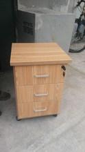 (小)推柜ca活动柜出售sp文件柜办公桌底柜财务柜 (小)矮柜子抽屉月