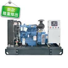 30kca柴油发电机bx用a(小)型静音30千瓦三相发电机380v 220v全自