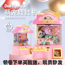 迷你吊ca娃娃机(小)夹bx智2扭蛋(小)型家用投币宝宝8女孩生日玩具