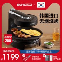 EascaGrillte装进口电烧烤炉家用无烟旋转烤盘商用烤串烤肉锅