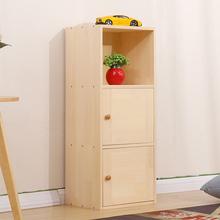 宝宝实ca书柜储物柜te架自由组合收纳柜子书橱带门简易组装