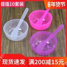 面膜碗ca装2件套水te家用美容院调膜碗棒diy面膜补水工具全套
