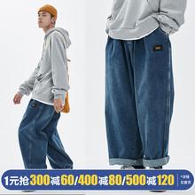 江南先ca秋冬式日系te装宽松直筒牛仔裤男潮牌休闲阔腿牛仔裤