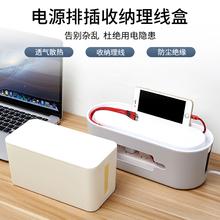 电线收纳盒电源ca4插板排插te数据线桌面理线盒集线盒大容量