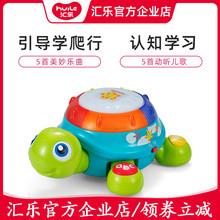 汇乐678宝宝儿童电动早教益智学ca13行玩具te幼儿6-12个月