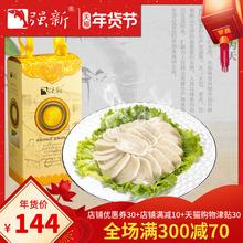 强新精品鱼饼ca3州特产强te货特产�|鱼饼海鲜礼盒1000克