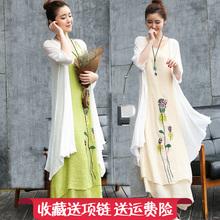 棉麻连ca裙女装中长te20春装新式民族风两件套长裙夏季套装裙子