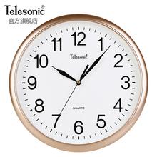TELcaSONICvi星静音挂钟客厅简约时尚卧室餐厅会议室现代石英钟