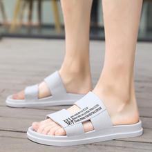 韩款2ca20新式拖vi红个性一字凉拖夏季室外男士凉鞋外穿沙滩鞋