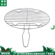 电暖炉ca用韩式不锈vi烧烤架 烤洋芋专用烧烤架烤粑粑烤土豆
