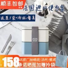 法国Mcanbentvi口双层日式便当盒可微波炉加热男士饭盒保鲜健身