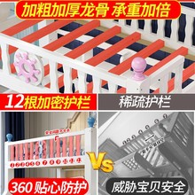 全实木ca下床双层床ab功能宝宝床成年母子上下铺高低床子母床