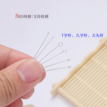 s92ca纯银配件 ab耳环手链材料18k金玫瑰金9字针T字针球针