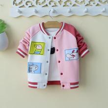 小童装男女宝宝棒球服外套
