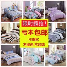 床上被ca宿舍简约被ad单的大学生宿舍双的加厚棉被秋冬被子(小)