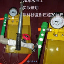 热溶管ca接补水管神ad洞热容器 热熔器 家用热容器摸头