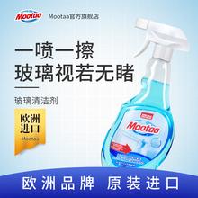 Moocaaa玻璃清ad去污淋浴厨房车窗除水垢家用大扫除神器