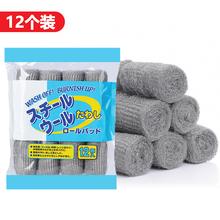 日本进ca魔力擦抛光ad丝绵子洗锅球厨房去污清洁铁丝球