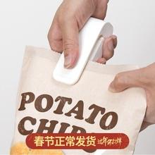 日本LcaC便携手压ad料袋加热封口器保鲜袋密封器封口夹