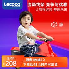 leccaco1-3ad妞妞滑滑车子摇摆万向轮防侧翻扭扭宝宝