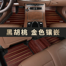 10-ca7年式5系ad木脚垫528i535i550i木质地板汽车脚垫柚木领先型