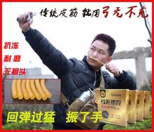 弓无不ca新款圆皮筋ad促销原装金盒新式传统弹弓抗冻