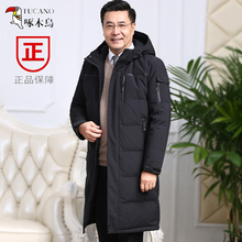 啄木鸟ca老年羽绒服ad中长式过膝中年爸爸装老年的鸭鸭绒外套