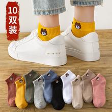 袜子女ca短袜可爱日ap式纯棉船袜春夏季薄式短筒全棉袜ins潮