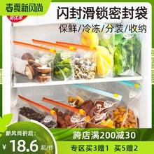 易优家ca品密封袋拉ar锁袋冰箱冷冻专用保鲜收纳袋加厚分装袋