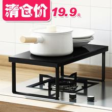 厨房置ca架电磁炉支ar电饭煲架锅盖板调料架燃气煤气灶台架子