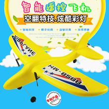 遥控飞ca固定翼滑翔ar航模无的机科教比赛模型飞行器宝宝玩具