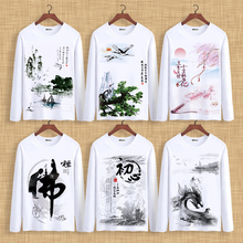 中国风ca水画水墨画ar族风景画个性休闲男女�b秋季长袖打底衫