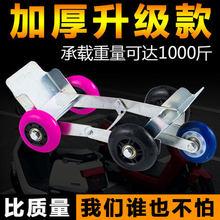 电动车ca推器瘪胎推ad器爆胎自救拖车器摩托车移车挪车托车器