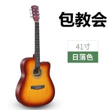 男女学ca初学者38ad寸民谣木吉他新手练习吉他宝宝成的