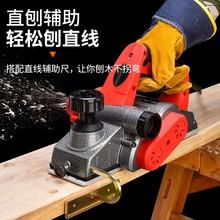 手电刨ca用工地电锯ov用刨床木工(小)型大功率手提多功能