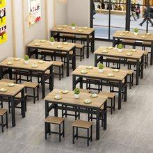 桌子大ca档面食堂早ov快餐餐型烧烤桌椅馆店店长方形经济