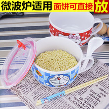 创意加大ca1泡面碗保hn卡通泡面杯带盖碗筷家用陶瓷餐具套装