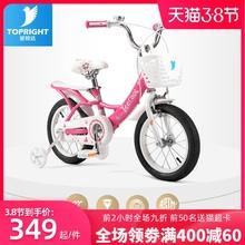 途锐达儿童自行车公主款3-1ca11岁女孩hn618寸童车脚踏单车礼物