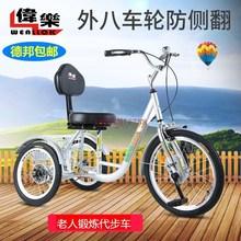 钢式伟ca三轮老的遛hn蹬三轮车老年的力代步脚踏康体车辐条轮
