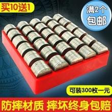 零钱盒ca纳钱币成型hn市收纳盒数量便携式数硬币神器商场储蓄