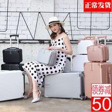 旅行箱密码ca2男女拉杆hn62428行李箱子大学生登机箱包