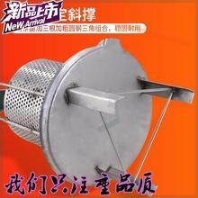 i榨蜡ca 不锈钢压hn动加厚榨蜜机榨蜡蜂密(小)型 榨