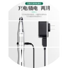 TOOcaE电磨机(小)pe充电式家用雕刻笔迷你电磨笔微型电动(小)电钻