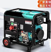 交流大ca率抽水泵农fe220v户外应急超静音发电机家用(小)型静音
