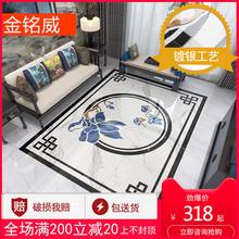 热卖的现代简约新ca5式抛晶砖al客厅地板砖新式水刀地砖地毯